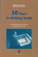 Read Online 50 years in shifting sands Personal experience in the building of a modern state in Yemen pdf epub