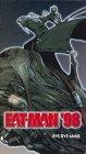 Eatman 98: Bye Bye Aimie 1 [VHS]