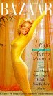 Yoga With Yvette Mimieux [VHS]