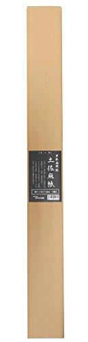 Japanese paper roll Miyabikokoro 404 Tosa hemp paper Tokuban dosa enter one by Ishikawa of Japanese paper