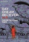 Day dream believer 2 (Morning KC) (2000) ISBN: 4063287262 [Japanese Import]