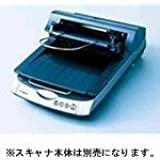 EPSON GT94ADF オートドキュメントフィーダ