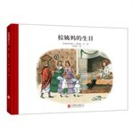 Download Century classic American picture book series: brown aunt's birthday(Chinese Edition) pdf epub
