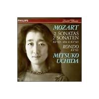 Mozart: Piano Sonatas, K533 & 545