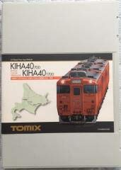 TOMIX 98951 JRキハ40-7001700形(首都圏色)セット 限定品 [] B07T3WNMV9