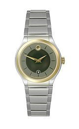 Movado Quadro Ladies Watch - Stainless Steel
