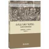 Read Online Natural Law and Property Rights Theory: From Grotius to Hume(Chinese Edition) pdf epub