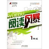 Read Online Read the book industry to pay Section 1:1 year storm(Chinese Edition) pdf epub