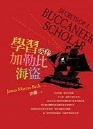 Secrets Of A Buccaneer-Scholar (Chinese Edition)