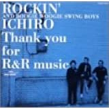 Thank you for R&R music