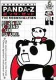 パンダーゼット THE ROBONIMATION [DVD]