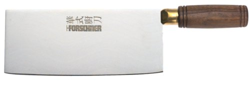 LamsonSharp Traditional Chinese Vegetable Cleaver
