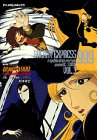 999 Machine - Confrontation with the 999 machine 3 Earl Galaxy (Anime Comics) (1999) ISBN: 4063101142 [Japanese Import]