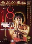 Secrets of Billy Chong, Vol. 1: Crystal Fist/Kung Fu Zombie