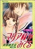 ドラマCDシリーズ 「マリア様がみてる 黄薔薇革命」2枚組 (<CD>)