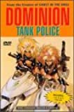 Dominion Tank Police 1 & 2 [Import]