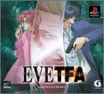 EVE TFA The Fatal Attraction (Gamevillage the Best Vol. 2) [Japan Import]