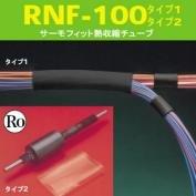 TE RAYCHEM RNF-100-3/32-BK-SP-SM 熱収縮チューブ 2.4→1.2 一層構造 薄肉厚 柔軟 黒 45m   B06XWR5C4V