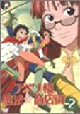 アベノ橋魔法☆商店街 Vol.2〈初回限定BOX付DVD〉