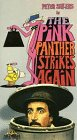 The Pink Panther Strikes Again [VHS]
