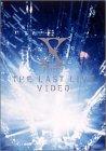 X JAPAN: The Last Live Video [DVD] B00005Y4CN