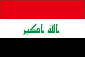 春のコレクション 世界の国旗 イラク 国旗 国旗 [100×150cm 高級テトロン製] [100×150cm B0090ZYYR6, ミーナ:cfe734e5 --- vietnox.com