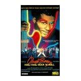 Hail Hail Rock  N  Roll