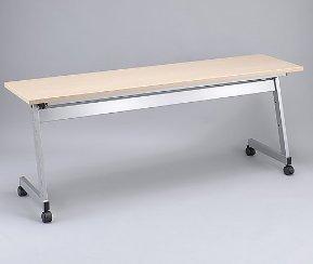 8-2799-02 スタックテーブル レギュラー 1800×600×700mm 木目   '3924 B0734MHDNF