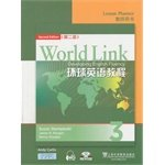 Links Edition Planner (World Link Developing English Fluency: Lesson Planner(Chinese Edition))