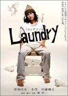 Laundry [???????????????] [DVD]