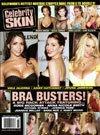 Celebrity Skin # 160