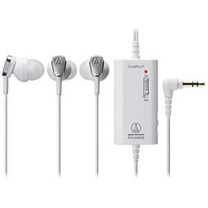 Audio Technica ATH-ANC23 WHITE | Active Noise Canceling Head