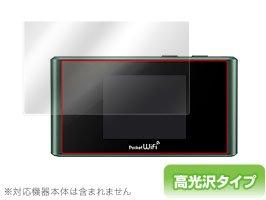 Amazon com: MIYAVIX OverLay Brilliant Screen Protector for Sprint