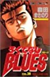 ろくでなしBLUES 38 (ジャンプコミックス)
