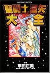 Saint Seiya Daizen (Saint Seiya Daizen) (in Japanese)