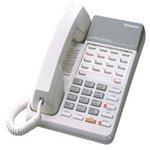 Panasonic KX-T7050 White Hybrid System Corded Telephone KX-T7050W KXT7050W ()