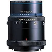 RZ 210mm f/4.5 APO With Hood (77)
