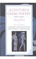 A Century of Greek Poetry 1900-2000: Bilingual Edition