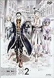 HUNTER×HUNTER ×2 [DVD]