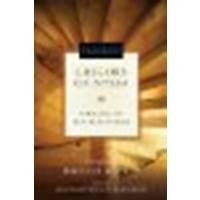Gregory of Nyssa: Sermons on the Beatitudes by Glerup, Michael [IVP Books, 2012] (Paperback) [Paperback]