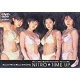 TIME UP [DVD]