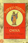 The Topsy-Turvy Emperor of China, Isaac Bashevis Singer, 0374475881