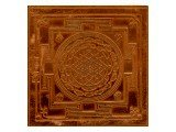 Abundance Yantra (Yantra Copper Shree)