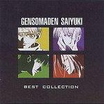 Gensomaden Saiyuki Best Collection