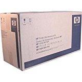 Hewlett Packard Q7832-67901 OEM Mono Laser Maintenance - HP Laserjet M5025 M5035 Maintenance Kit (110V) (Includes Separation Pad Pickup Rollers Pickup & Feed Rollers Transfer Roller Fuser Gloves Tool (Hook) & Instruction Guide) OEM