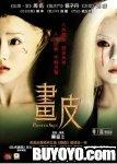 PAINTED SKIN (Director's Cut) China Hong Kong movie BLU RAY (Region A) Donnie Yen, Zhao Wei, Zhou Xun (English subtitled)