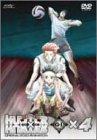 OVA HUNTER×HUNTER G・I Final×4