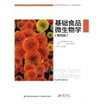 img - for Outstanding foreign food science and engineering teaching: Basic Food Microbiology (fourth edition)(Chinese Edition) book / textbook / text book