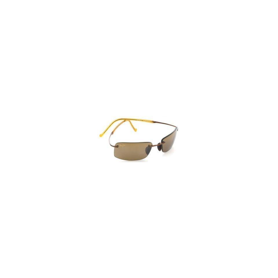 Maui Jim Little Beach 515 Sunglasses, Amber/Bronze Lens, Sunglasses