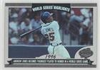 - Andruw Jones (Baseball Card) 2004 Topps - World Series Highlights #WS-AJ